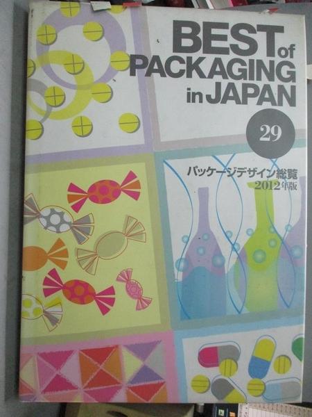 【書寶二手書T3/設計_XFA】Package design overview 29 (2012)