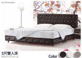 【德泰傢俱工廠】9905型5尺雙人床 家具