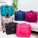 普特車旅精品【OE0700】可掛套行李箱 大容量手提旅行袋 可折疊防水收納包 摺疊式