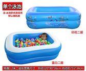 嬰兒游泳池保溫嬰幼兒童充氣戲水池寶寶洗澡桶家用大號新生兒浴盆igo     韓小姐