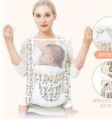嬰兒揹帶夏季簡易嬰兒寶寶揹帶后揹式傳統四爪抱帶純棉 智聯