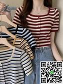 條紋短款針織短袖T恤設計感小眾女裝夏季法式方領上衣【風之海】