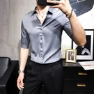 襯衫男短袖修身韓版潮流商務夏季中袖男士免燙彈力七分袖白色襯衣 依凡卡時尚