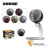專業麥克風 ▻ SHURE 麥克風 MOTIV MV5 錄音麥克風/電容式麥克風(iOS/Mac/PC) 附麥克風立架