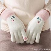 防寒保暖手套女士冬天五指分開加絨加厚可觸屏學生可愛棉冬季騎行 新品全館85折