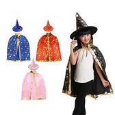 萬聖節 兒童服裝 多色披風 含帽子 88192