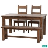 ◎橡膠木質餐桌椅四件組 ATLANTIS 150 MBR NITORI宜得利家居