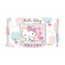 Hello Kitty 超純水柔濕巾(加...