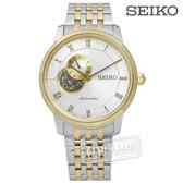 SEIKO 精工 / 4R39-00M0KS.SSA272J1 / Presage都會紳士機械不鏽鋼腕錶 銀x金框 39mm