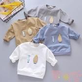 寶寶長袖T恤韓版兒童圓領打底衫男女童純棉上衣【聚可愛】