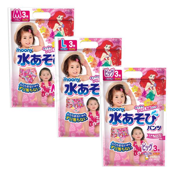 滿意寶寶 moony 戲水專用紙尿褲(游泳尿布)/玩水褲/游泳尿褲 M~XL(女) -3片/包
