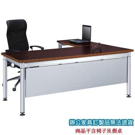 高級 辦公桌 鋁合金圓柱桌腳 CKB-1788E 主桌 胡桃木 /張