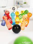 兒童木制迷你保齡球親子互動桌面游戲套裝減壓室內游戲球玩具益智【解憂雜貨鋪】