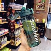 韓版原宿個性塑料杯運動戶外防漏便攜水壺男女學生水杯成人吸管杯「錢夫人小鋪」