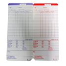 【高士資訊】12號 UT 四欄位 卡鐘卡片 小卡 打卡紙 考勤卡 UT卡