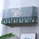 空調罩 歐式空調掛機罩美的格力海爾通用防...