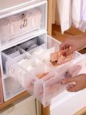衣櫃收納盒塑料透明多格抽屜式衣櫃整理盒儲物盒極簡生活館