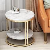 快速出貨 家用小茶幾小戶型桌子現代簡約客廳圓桌沙發邊幾創意陽台北歐邊櫃 【全館免運】
