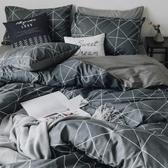 【限時下殺79折】雙人床包兩用被四件組簡約床包組雙人床包可再裝入棉被dj