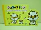 【震撼精品百貨】CorocoroKuririn 可樂鈴天竺鼠~便條本『造型』