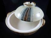 砂鍋-四日市萬古燒砂鍋(十號)(4.5L)