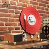 留聲機 Gramovox格萊美黑膠唱片機復古留聲機客廳歐式家用藍牙音響電唱機YTL 晟鵬國際貿易