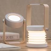 創意伸縮燈籠夜燈新款臥室USB充電燈兒童護眼閱讀LED折疊觸摸檯燈 全館新品85折