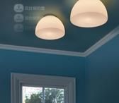 美術燈   現代簡約陽台臥室燈具過道樓梯歐式兒童房燈半球吸頂燈 -不含光源