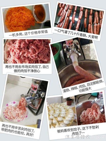 金正電動絞肉機家用小型不銹鋼多功能攪碎肉餡機全自動商用灌香腸 NMS漾美眉韓衣