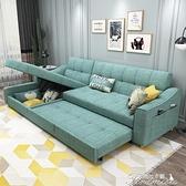 折疊沙發床 沙發床折疊多功能兩用儲物客廳小戶型簡約現代可免洗沙發1.5米 快速出貨YYS