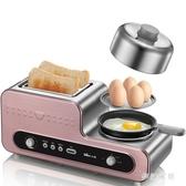 220V 烤面包機家用2片吐司機迷你早餐機煎蛋器全自動土司小熊 qf24844【夢幻家居】