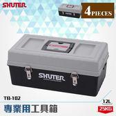 4入TB-102 專業用工具箱/多功能工具箱/樹德工具箱/專用型工具箱