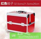 新款專業多層手提紋繡美甲美容美發化妝箱化妝工具箱大號【紅色】