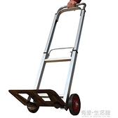 可摺疊拉桿車手拖車拉貨拖車行李車小推車便攜買菜車大號載重王AQ 有緣生活館