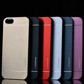 【SZ】HTC 826手機殼 MOTOMO 雙色太空金屬鋁合金Desire 820 816手機殼 one 2 m8 m7手機殼