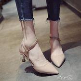 高跟鞋時尚女鞋春季新款韓版細跟貓跟百搭一字扣尖頭高跟鞋 時光之旅