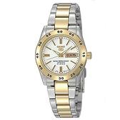 【分期0利率】SEIKO 精工錶 日本製造 4207-01W0KS 自動上鏈機械錶 原廠公司貨 SYMG42J1 女錶