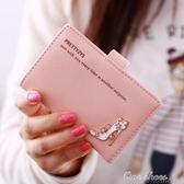 現貨出清韓版20卡位小卡包女多卡位可愛時尚卡夾卡片包迷你韓國大容量可愛 One shoes6-1