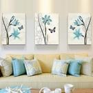 客廳現代裝飾畫客廳餐廳臥室床頭掛畫壁畫沙發墻畫歐式藍色琉璃瓶 星際小舖