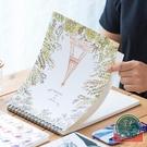 手繪素描本空白速寫本畫紙兒童圖畫本美術生專用【福喜行】