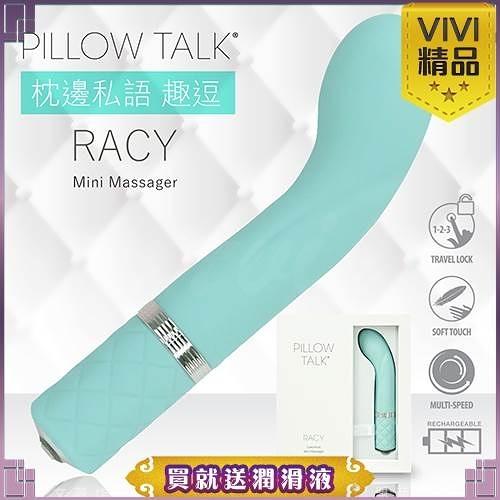 按摩棒保固六個月送潤滑液 情趣自慰器 PILLOW TALK RACY 趣逗 施華水鑽 G點按摩棒-藍