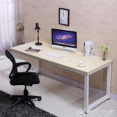 鋼木簡約現臺式家用雙人辦公電腦桌 igo 優家小鋪