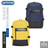 OUTDOOR 後背包 風格前線 15.6吋 電腦包 雙肩包 OD201115 得意時袋