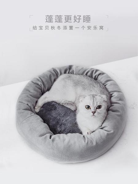 網紅蛋撻貓窩貓屋