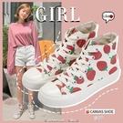 文藝夏季新款草莓鞋高筒帆布鞋休閒百搭少女板鞋軟妹運動女鞋 享購