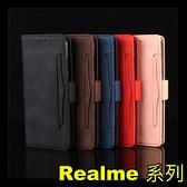 【萌萌噠】Realme narzo 30A (6.5吋) 4G 復古皮紋 多卡槽側翻皮套 可磁扣支架 全包軟殼 手機殼 手機套