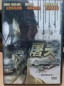 挖寶二手片-L17-072-正版DVD*電影【屠夫】克斯賓葛洛佛*瑪歌赫希曼*奎格賽普斯