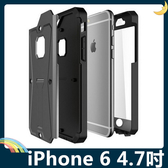 iPhone 6 6s 4 7 吋三防盔甲保護套軟殼前後完美全包 款機械鎧甲支架矽膠套手機