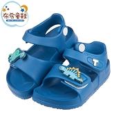 《布布童鞋》TOPUONE兩隻小恐龍寶藍超輕量兒童涼鞋(14~18公分) [ C0T06AB ]
