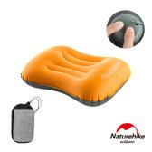 Naturehike 按壓式 超輕便攜戶外旅行充氣睡枕 靠枕 亮橙色